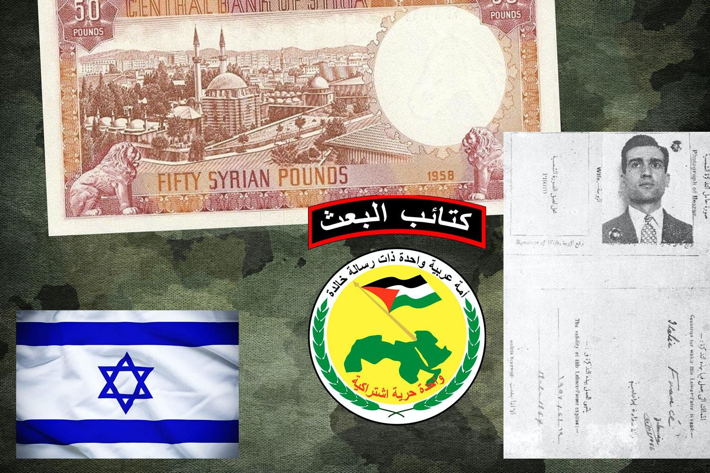 Regering ber tidning forstora hemliga papper