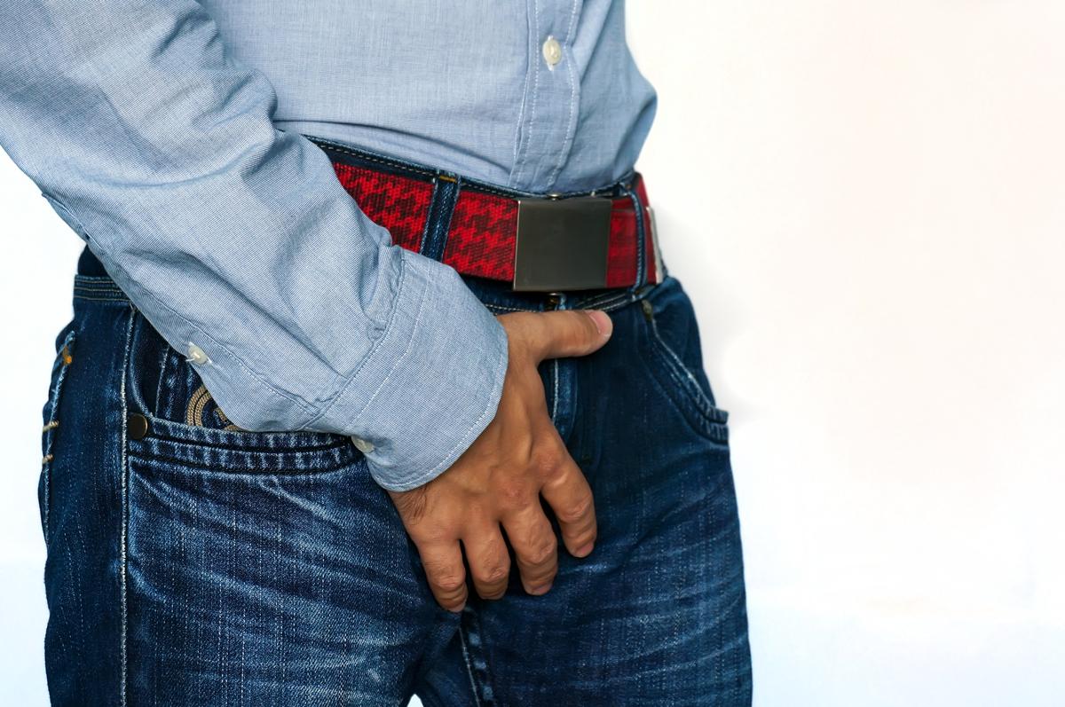 vad gör prostatan