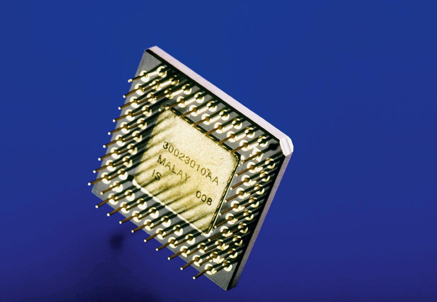 den forste datamaskinen
