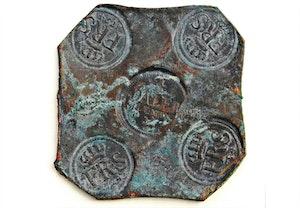 Kopparplatmynt karl xii kristianstad 3fmfst70nqjyydqacpfb q