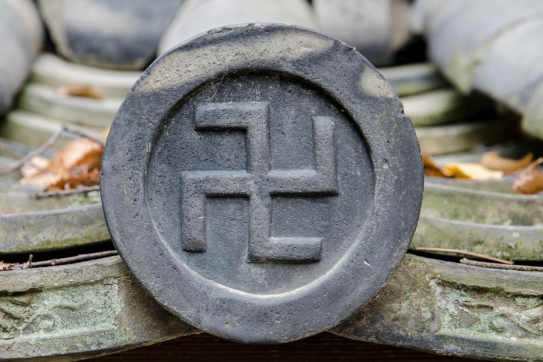 Japan Doet Hakenkruis In De Ban Historianetnl