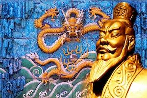 Qin shi huangdi enade kina kejsare jmzyelwm uozg18wvh5dzw