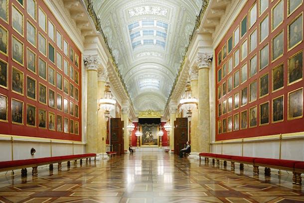 Symmetrisk billede fra museum