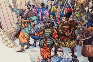 Top til samuraier vahpftvurgem4qwu9eoiwa